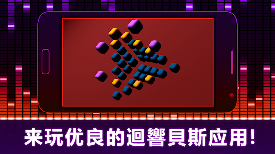Star Chinese - HSK Level 3 APK