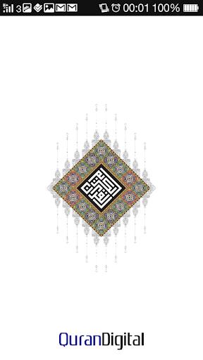 QuranDigital