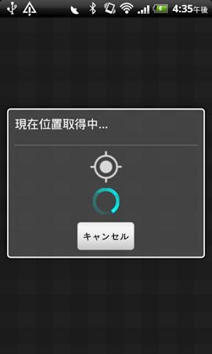u6700u5bc4u99c5u30cau30d3 1.3 Windows u7528 1