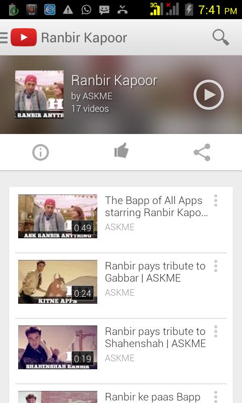 ASKME - screenshot