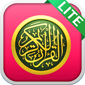 Arabic Quran Recitation - FREE