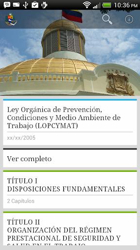 【免費書籍App】Ley LOPCYMAT-APP點子