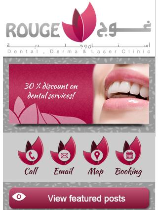 Rouge Clinic