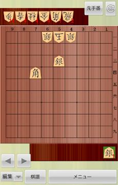 将棋メモのおすすめ画像2
