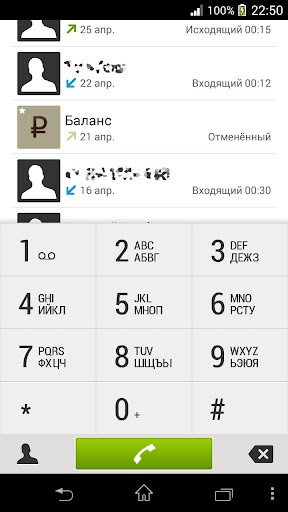 exDialer NXT 2 Light theme