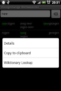 Onregelmatige Werkwoorden- screenshot thumbnail