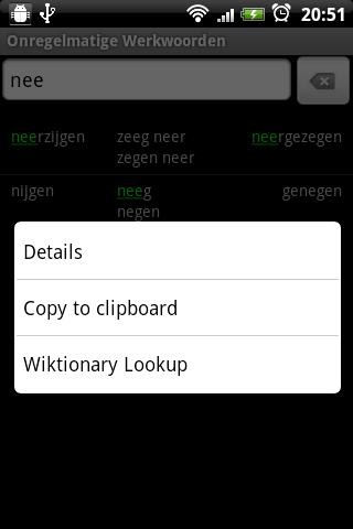 Onregelmatige Werkwoorden- screenshot