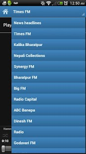 Nepali Radio - screenshot thumbnail
