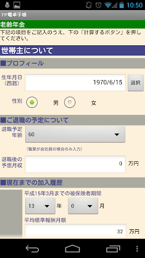 FPu96fbu5353u624bu5e33 1.6.0 Windows u7528 4