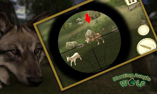 狩獵叢林狼