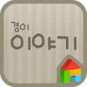 story dodol launcher font icon