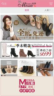MESSA 米莎百貨專櫃品牌女鞋