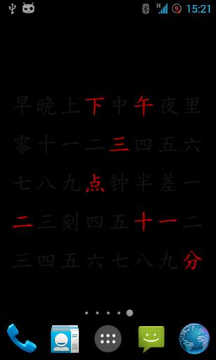 CiBiao - Chinese