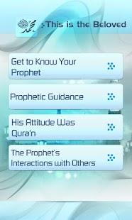 Islam Prophet (English)- screenshot thumbnail