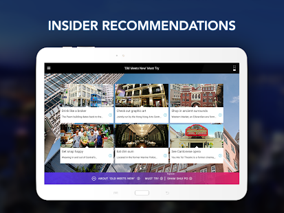 Hong Kong Insider's Guide screenshot
