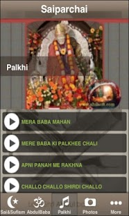 saiparchai1- screenshot thumbnail