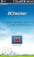 Screenshot of 비체커