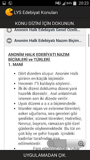 玩免費教育APP|下載LYS Edebiyat Konuları app不用錢|硬是要APP
