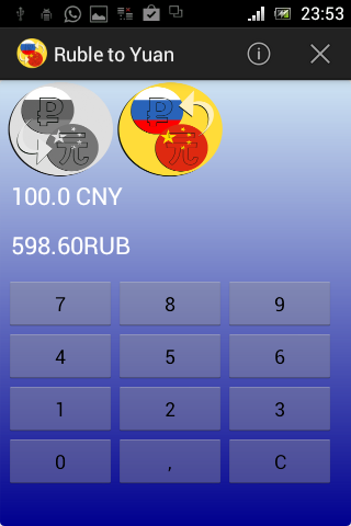 元 人民币卢布转换器 ¥ RUB 轻松转换与点击