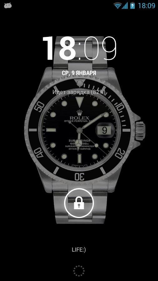Rolex Submariner Watch - screenshot