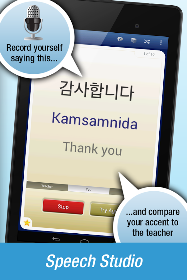 FREE Korean by Nemo- screenshot