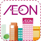 AEON SHOPPING GUIDE