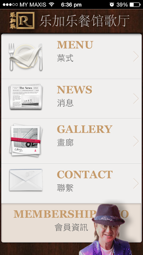 免費下載生活APP|Rokaro 乐加乐 app開箱文|APP開箱王