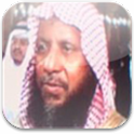 Sheikh Mohammad Ayub icon