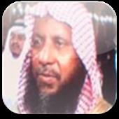 الشيخ محمد آيوب