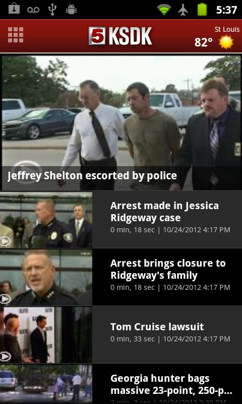 KSDK - screenshot