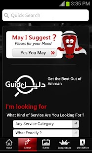 Amman City Guide- Online Guide - screenshot thumbnail
