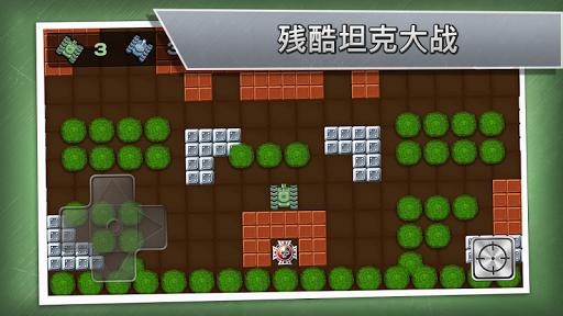 【OLG】戰鎚 Online:決戰世紀 - 巴哈姆特