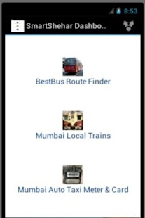 Mumbai Dashboard - SmartShehar - screenshot thumbnail