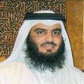Coran Ahmed Ben Ali Al Ajami
