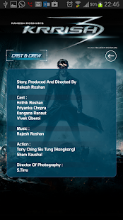 Krrish 3 - screenshot thumbnail