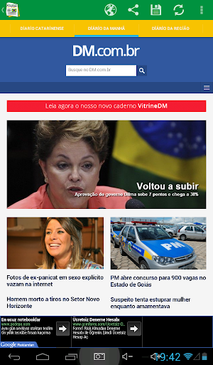 免費下載新聞APP|Front Pages of Brazil app開箱文|APP開箱王