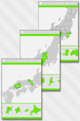 EnjoyLearning Japan Map Puzzle 3.3.1 PC u7528 3