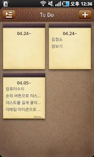 KEB하나은행 - Hana 1Q bank 가계부- screenshot thumbnail