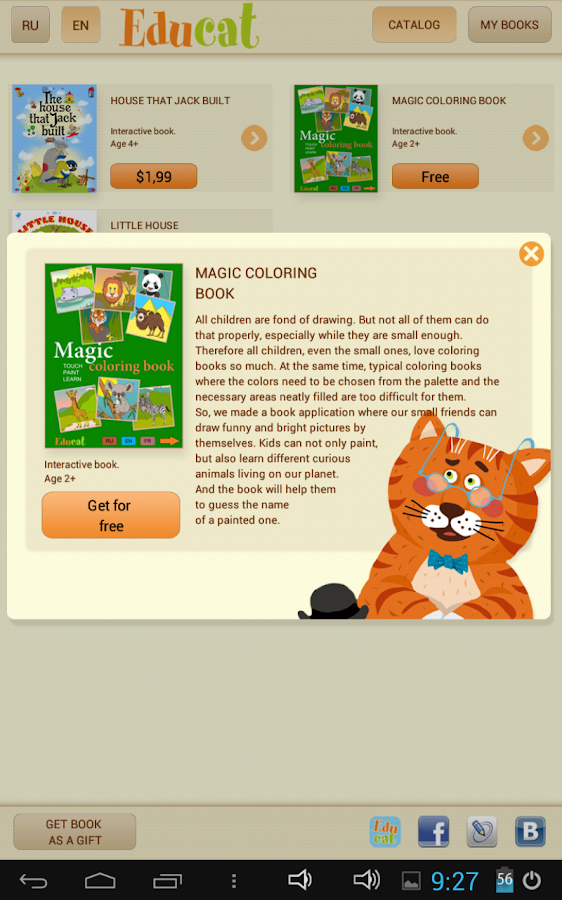 EduCat Bookshelf- screenshot