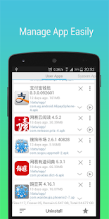 App Master(Uninstall Master) - screenshot thumbnail