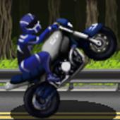 Wheelie God
