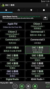 玩音樂App|Best Hong Kong Radios免費|APP試玩