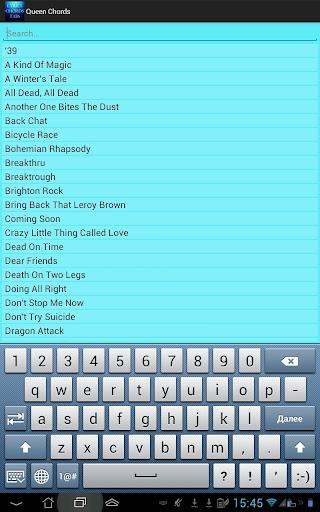 【免費音樂App】Scorpions Lyrics and Chords-APP點子