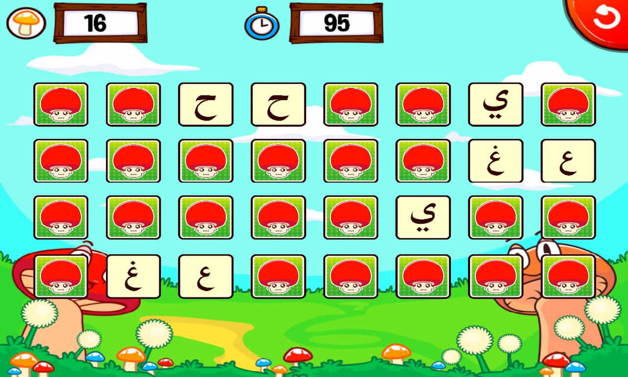 Marbel Belajar Hijaiyah- screenshot