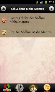 Shri Sai Sadhna Maha Mantra - screenshot thumbnail