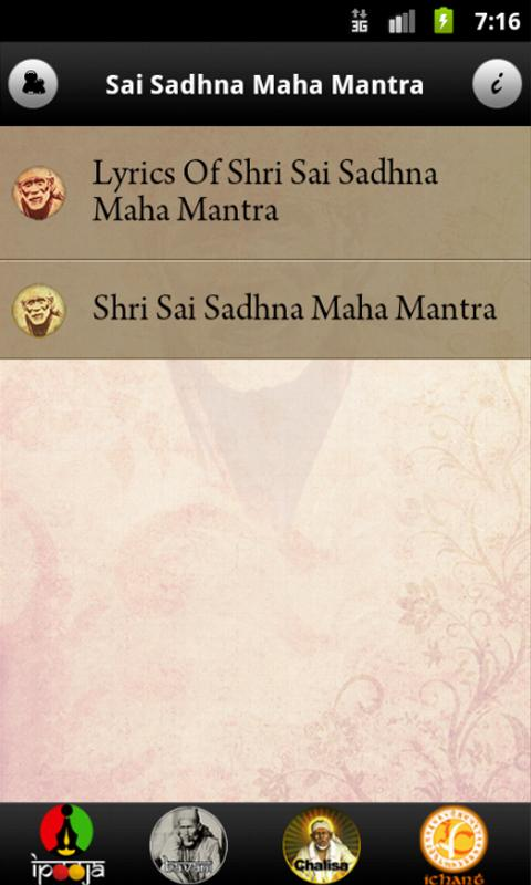 Shri Sai Sadhna Maha Mantra- screenshot