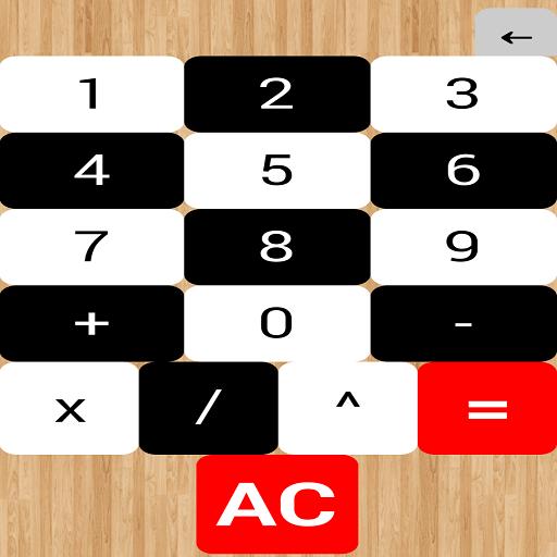 工具のシェイク電卓ST LOGO-記事Game