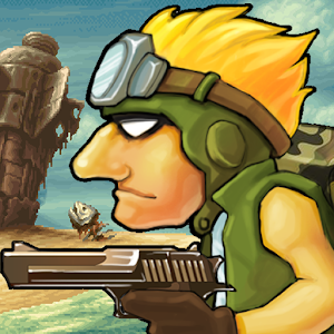 Commando for PC and MAC