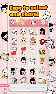 My Chat Sticker 2 V - screenshot thumbnail