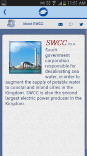 SWCC KSA- screenshot thumbnail
